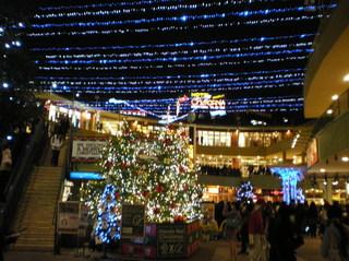 Christmas Asnal 2010.jpg