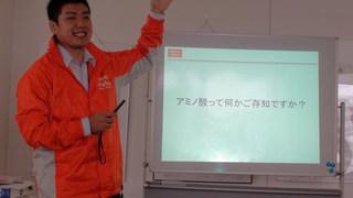 nagoyarunningseminar4�A.JPG
