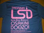 LSD T-shirts.jpg