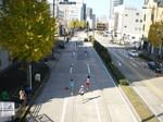 Nagoya City 2009 B.jpg