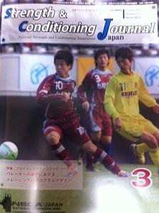 S&C journal�A.JPG