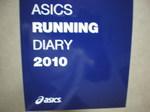 asics running diary.jpg