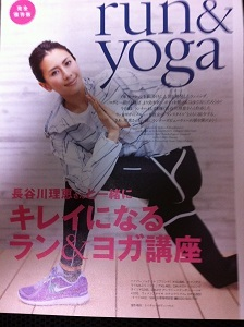 run&yoga.JPG